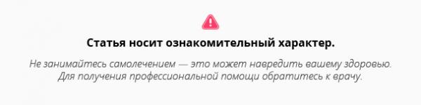 Photo of Волчанка: что это за болезнь, фото, симптомы и лечение у взрослых, профилактика