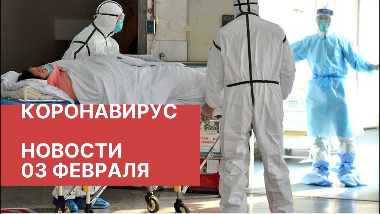 Photo of Коронавирус в Новосибирске 2020: последние новости, сколько человек заболело